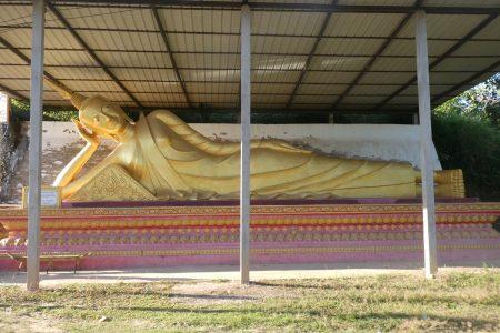 Escuchando crecer el arroz en Luang Namtha